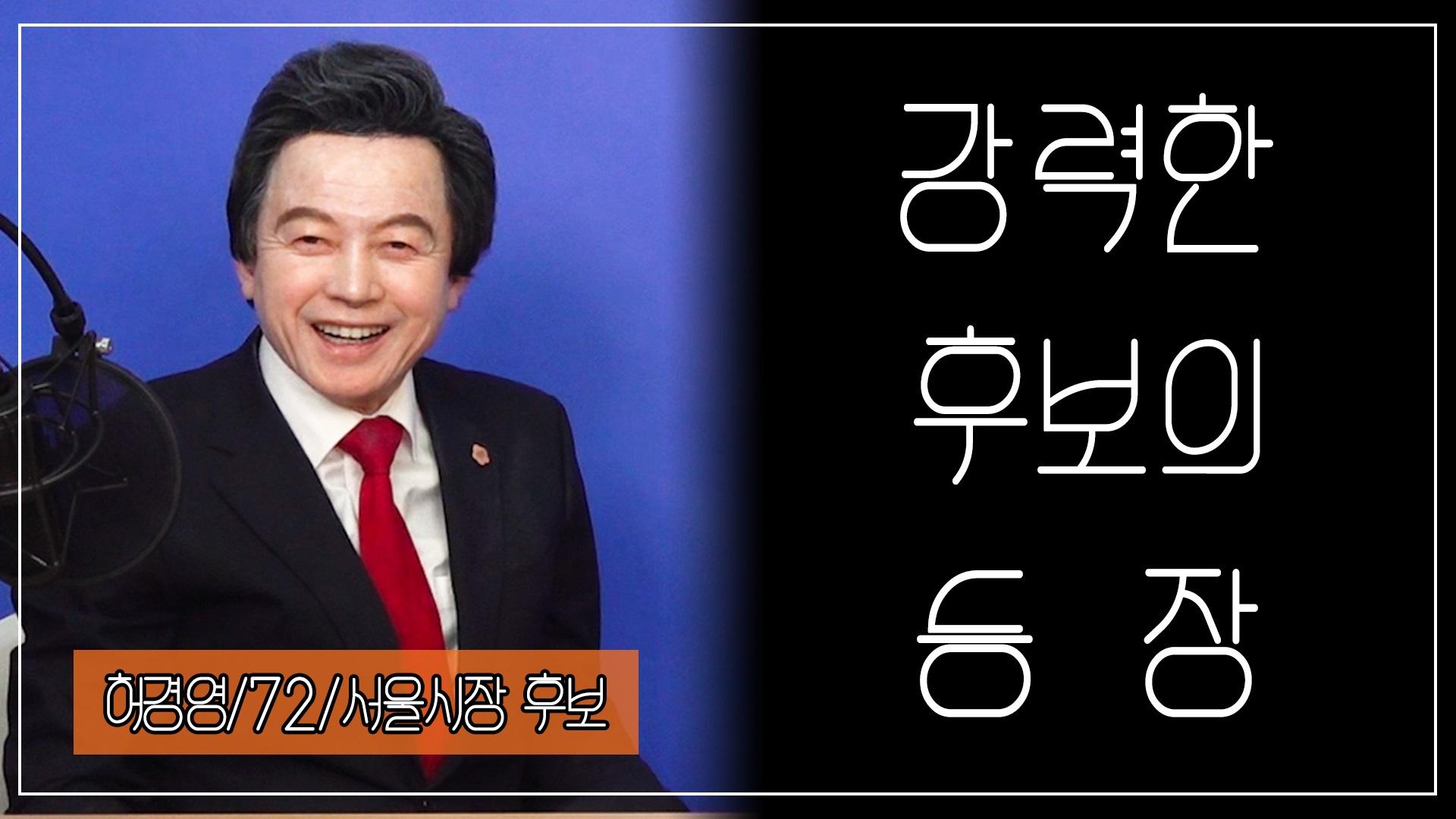 [매부리TV] �A경영