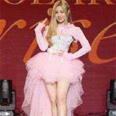 루나솔라 태령, 귀여운 핑크요정