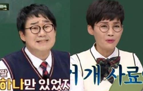 """최양락 부부 """"방송 잘리고<br> 호주行, 개사료 먹어"""""""
