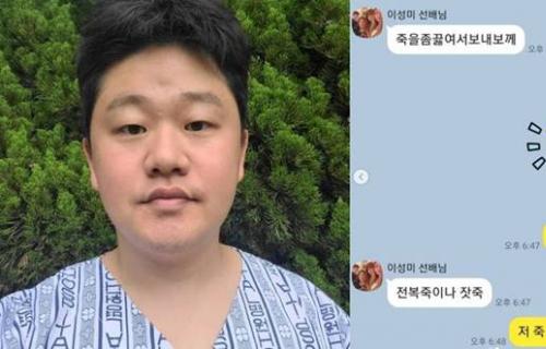 """신봉선, 눈 성형 해명…""""진짜 안했습니다"""" 이미지"""