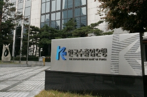 [S. Korea��s Eximbank sells $1 bn in global bonds] ����� ���� �̹���