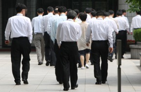 [S. Korea��s gender wage gap highest among OECD] ����� ���� �̹���