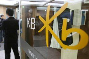 [KB Financial Group to create S. Korean version of Israeli VC fund ��Yozma�� ] ����� ���� �̹���