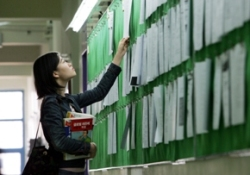 [S. Korea adds 345,000 jobs to payrolls in April] ����� ���� �̹���