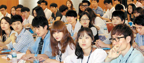 지난해 8월 열린 `이공계 대학생을 위한 스마트경제경영포럼` 참가자들이 강연을 경청하고 있다. [매경 DB]