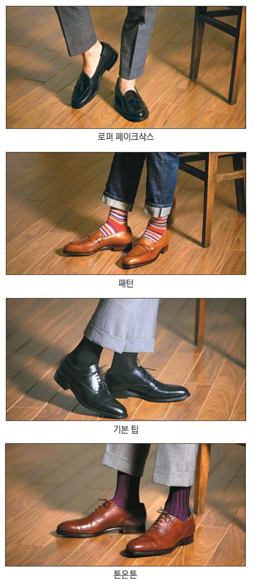 e640c631427 [패션 인사이트] 구두위 `살짝` 그대의 양말…댄디男 만드는 2%의 비밀 - 매일경제