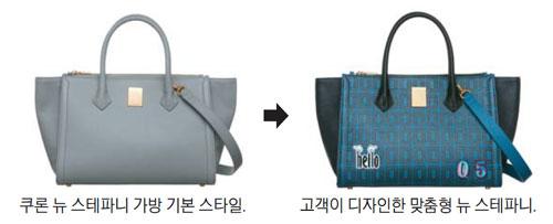 `나만의 가방` 디자인 하세요