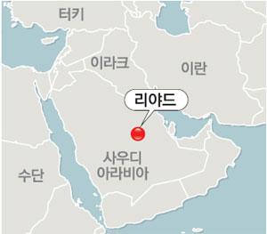 `사우디의 월街` 공사 중단…저유가 복병 만난 삼성물산