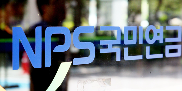 NPS shortlists 4 candidates to run hedge fund operation - Pulse by ...