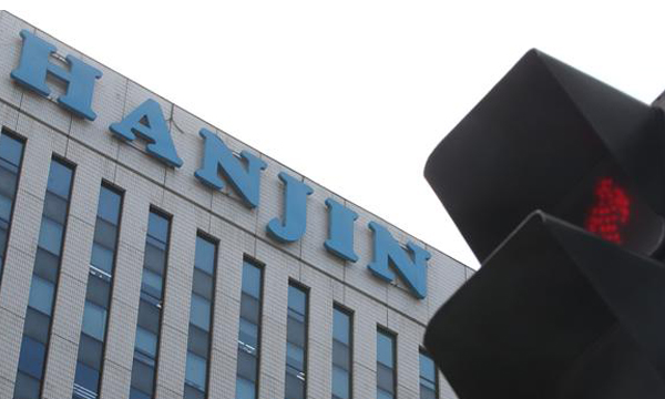South Korea's Hanjin Shipping files for receivership