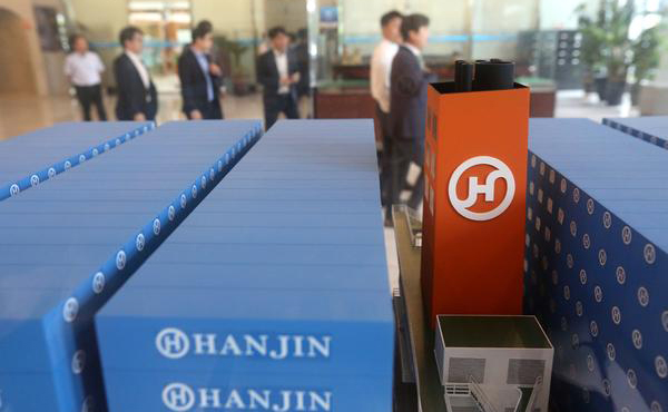 How badly will Hanjin's bankruptcy hurt United States  shippers?