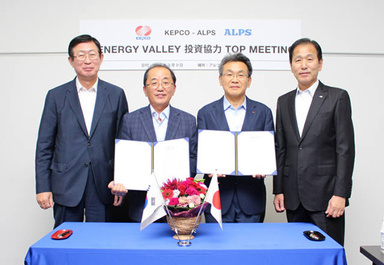 Korea's KEPCO in talks to buy into UK nuclear project NuGen