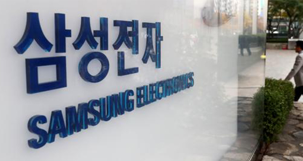 Samsung's new acquisition will help it deliver an