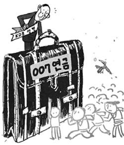 [파이낸스 라운지] 개인연금 노크하는 공무원들