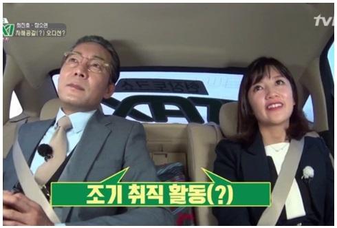 '택시' 최진호-장수연, 명품 조연의 기품 있는 패션
