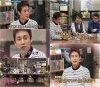 `프리한19` 오상진, 김소영 아나 향한 `직진형 프러포즈` 공개