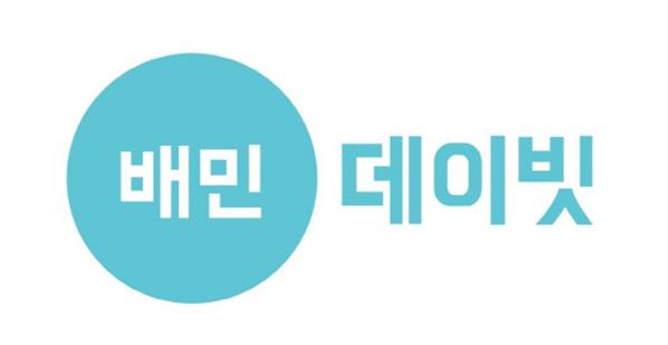 Baemin David logo