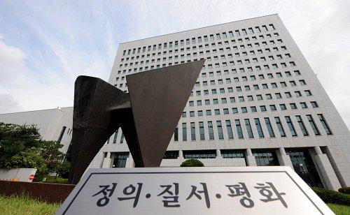 [정책] 甲질·묻지마 폭행…檢, 형량 높인다