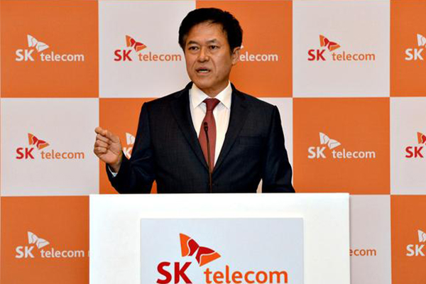 Park Jung-ho, chief executive of SK Telecom