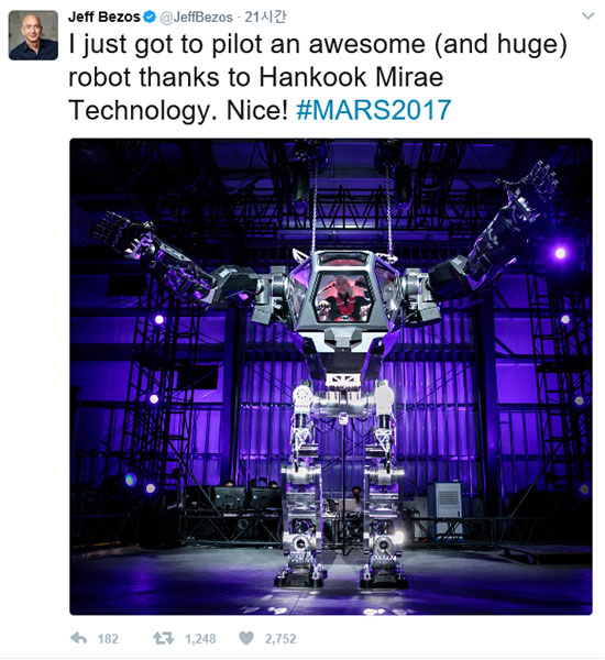 Photo: Amazon CEO Jeff Bezos' tweet capture