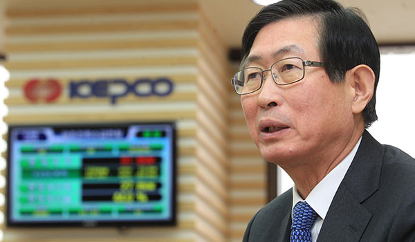 Korea Electric Power Targets Toshiba's Stake in Nuclear Venture