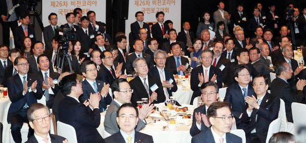 More than 530 people attend the 26th Vision Korea National Conference held to celebrate the 51st anniversary of Maeil Business Newspaper on Thursday. [photo by Kim Jae-hoon]