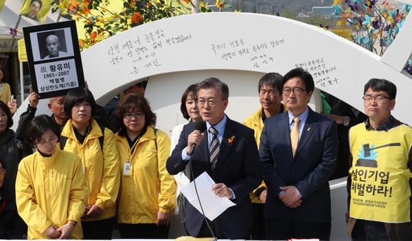 `기존 순환출자 해소` 카드 꺼내든 文…재벌개혁 정조준