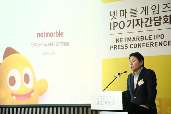 Netmarble CEO Kwon Young-sik