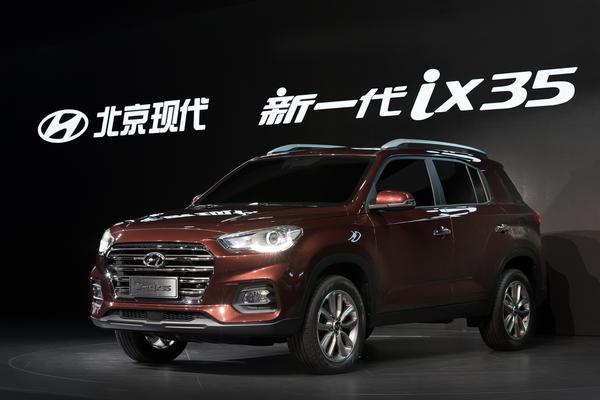 Hyundai Motor's ix35