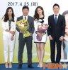 유해진-성유리 `2017 국세청 홍보대사 위촉` [MBN포..