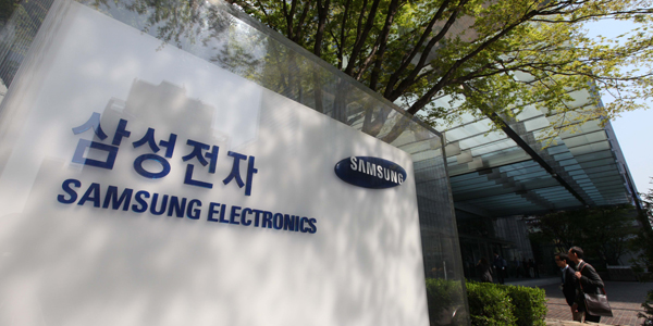 Samsung creates new contract chip manufacturing unit