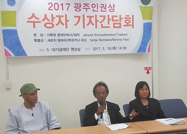 The May 18 Memorial Foundation's human rights awards recipients (from left to right) Serge Bambara, parents of Jatupat Boonpattararaksa are speaking at the press conference held in Korea on Thursday.