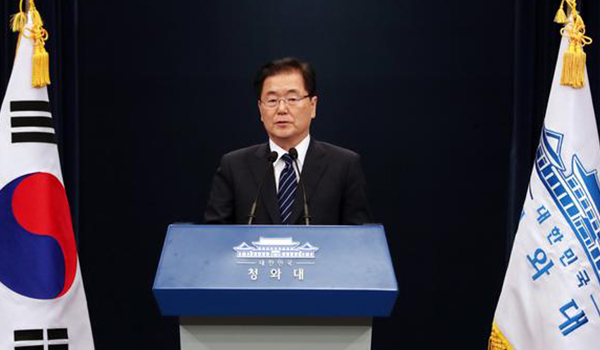 South Korea incoming fin min sees bigger role for fiscal policy
