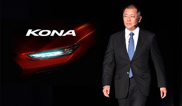 Hyundai teases new Kona baby-SUV