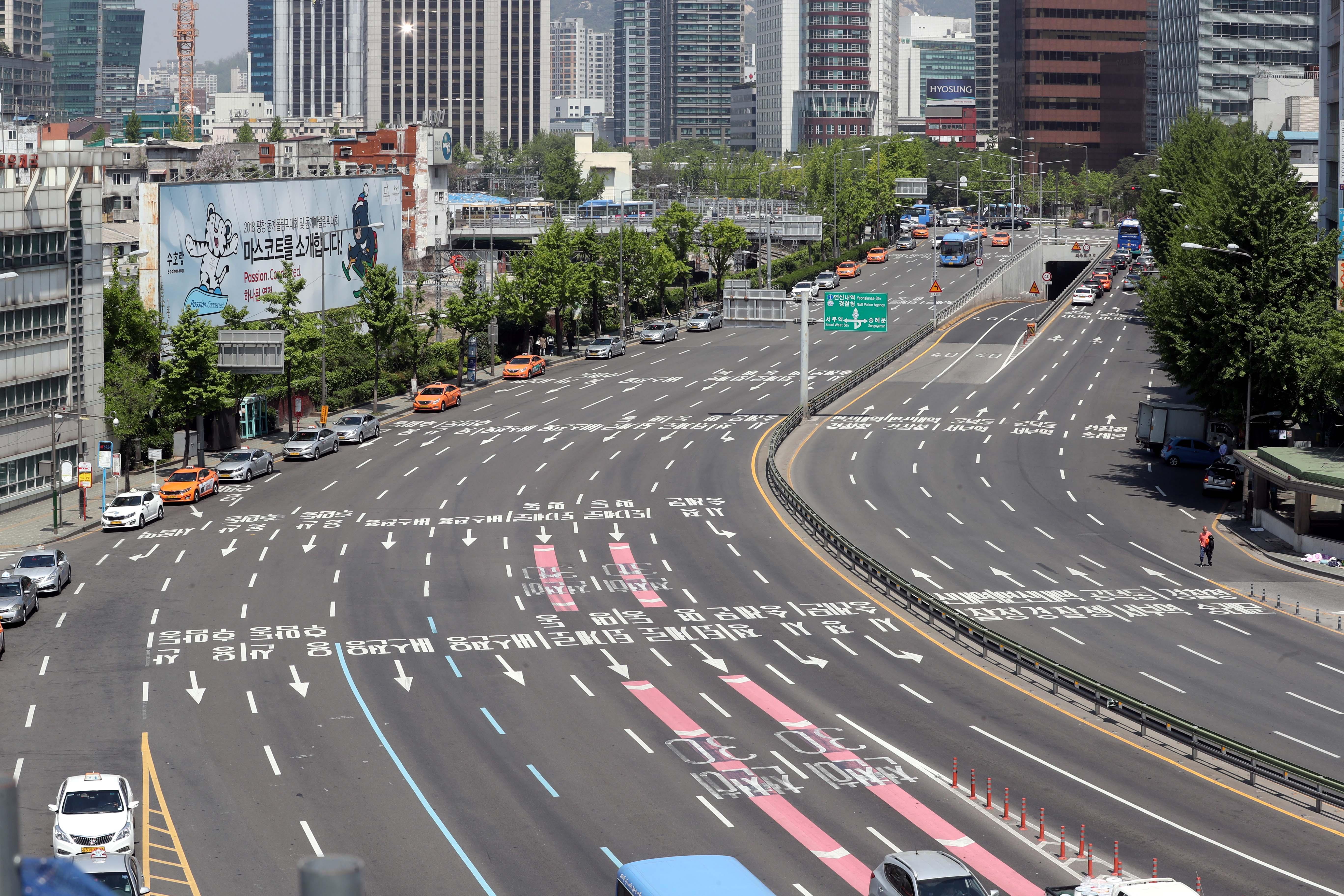 [헌재] 도로교통법