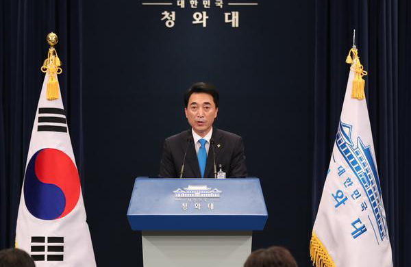 Park Soo-hyun, presidential spokesman