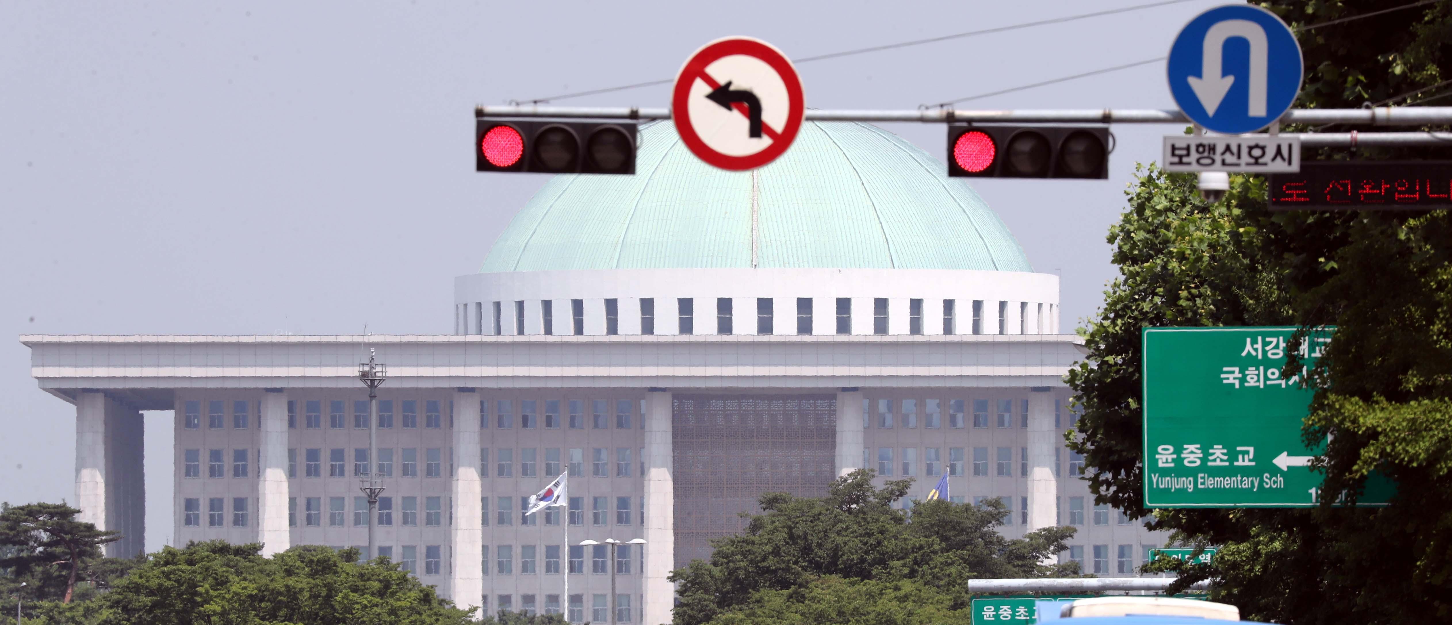 [정책] 26일 국회