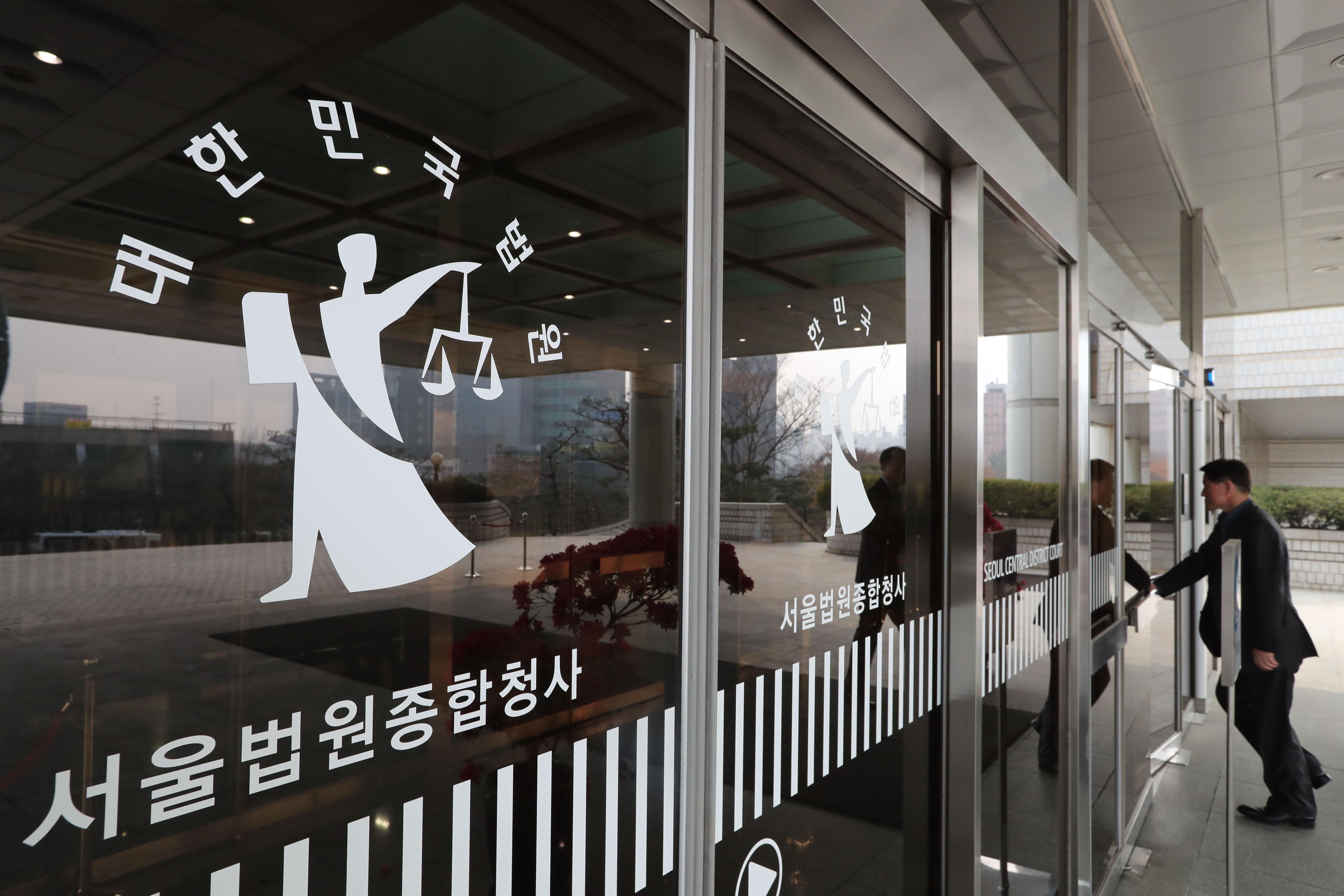 법조 비리 근절, 부산 변호사·법무사회 협약
