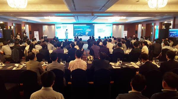 Samsung Foundry Forum Korea 2017