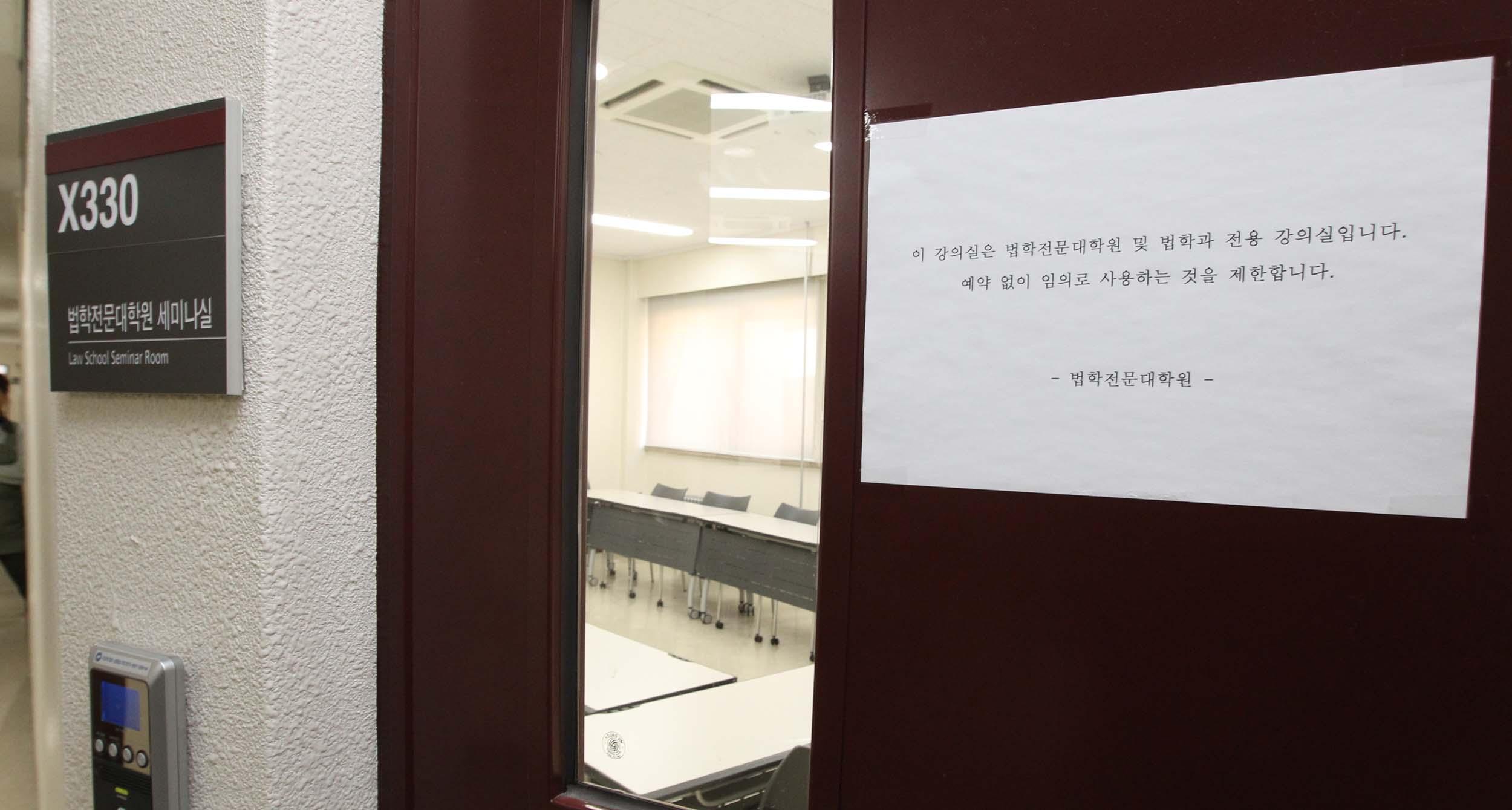 [단독] 로스쿨 취약계층 선발, 2019학년도부터 7%로