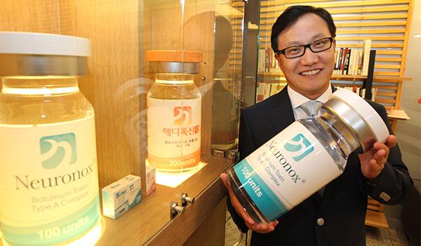 Medytox founder and CEO Jung Hyun-ho