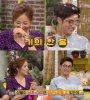 '해피투게더3' 조미령, 안재욱과 뒷담화로 통해?(feat. 안재욱의 섬세함)