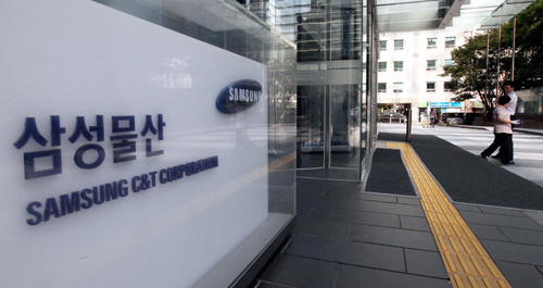 Samsung Q2 chip sales are $15.7bn