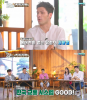 """`어서와 한국은` 알베르토-크리스티안 """"한국 지하철 최고"""" 엄지척"""