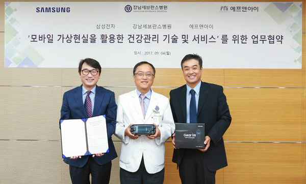 From the left, Samsung Electronics' IM Solution Division Group Head Kim Guen-pyo, Gangsam Severance Hospital Vice Director Kim Jae-jin and FNI Co. CEO Jung Deok-hwan pose for a group photograph after signing the MoU for the development of health management service using mobile VR at Gangnam Severance Hospital in Seoul on Monday. (Picture by Samsung Electronics)