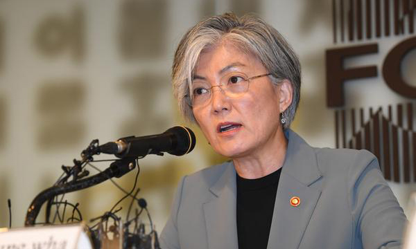 Kang Kyung-wha, Minister of Foreign Affairs