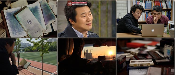 '황금알2'도 故김광석 조명…다시 추억해도 미스터리