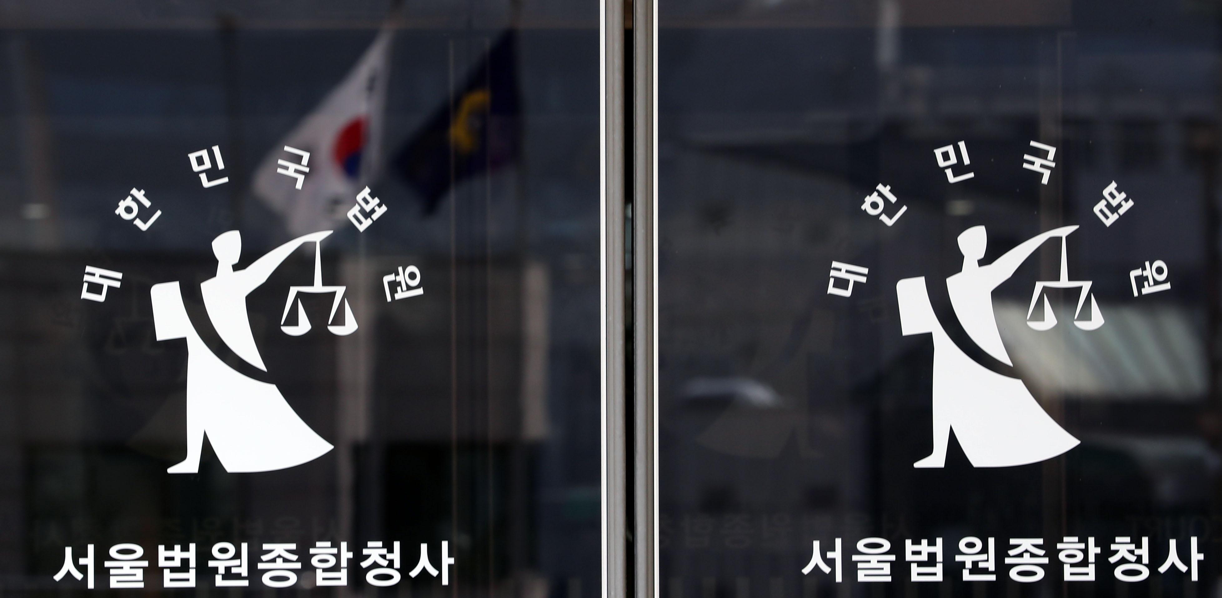 [판결] '사업세와 양도세 중 더 큰 금액 부과', 헌재