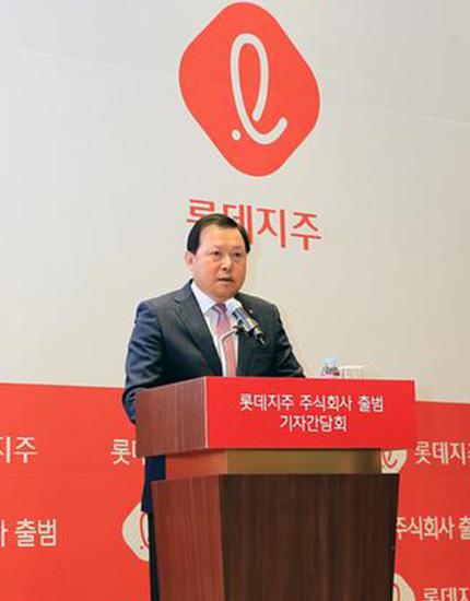 Hwang Gak-kyu