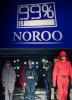 노루그룹·99%IS-'X NOROO' 콜레보 행사 성황리 종료
